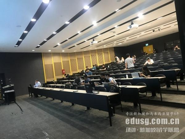 皇家墨尔本大学新加坡校区回国认证