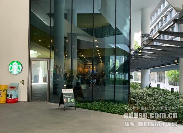 新加坡管理学院是公立还是私立