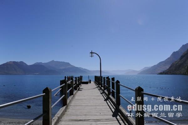 新西兰留学办理签证