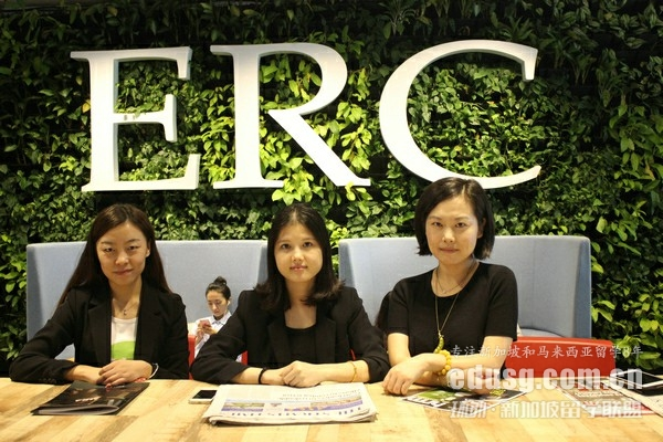 新加坡erc学院两年本科