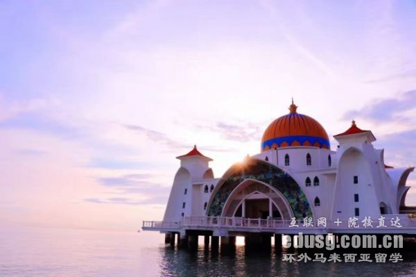马来西亚旅游管理留学