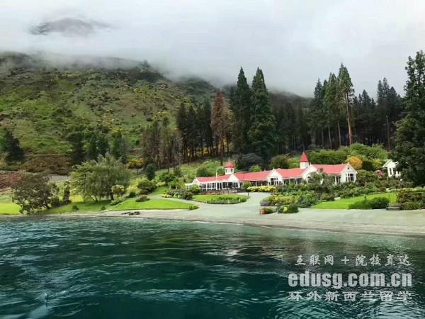 新西兰留学可选大学