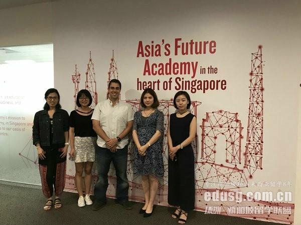新加坡psb学院秋季入学