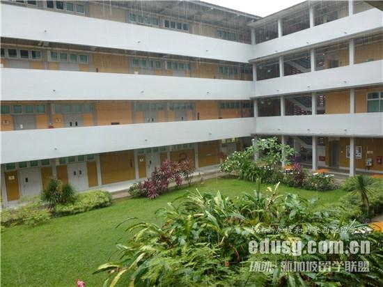 新加坡读金融哪个大学比较好