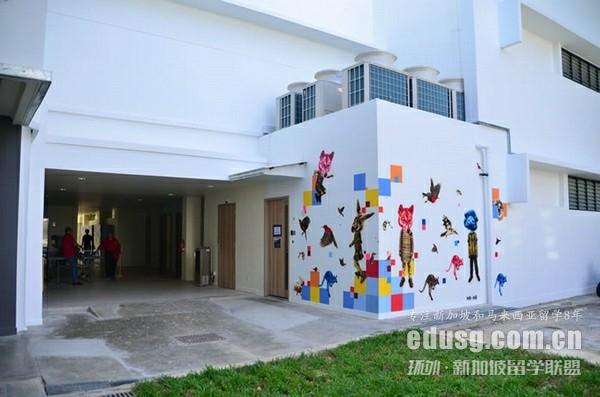 詹姆斯库大学新加坡校区教育学