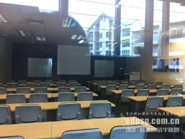 新加坡楷博学校如何