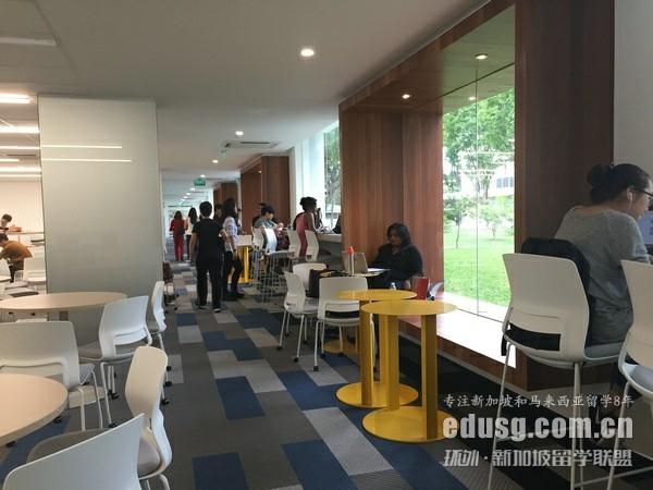 新加坡jcu大学读几年