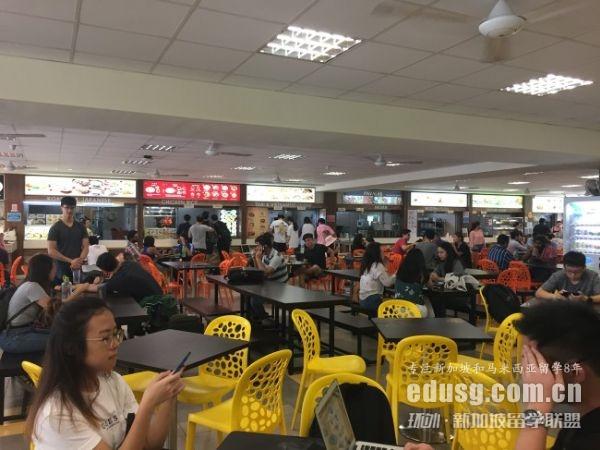 新加坡JCU大学怎么样