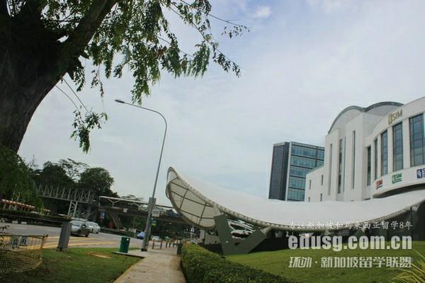新加坡sim大学入学要求