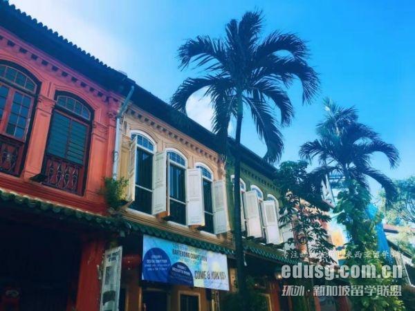 新加坡留学一般几年