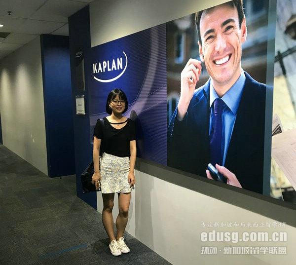 赴新加坡读研究生