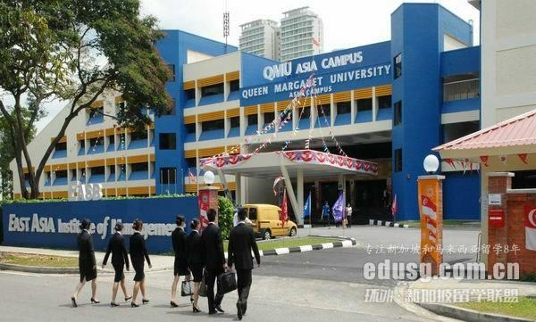 新加坡东亚管理学院费用