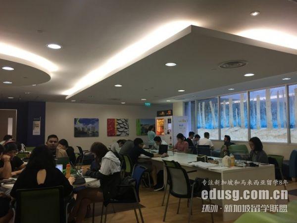 新加坡kaplan研究生专业