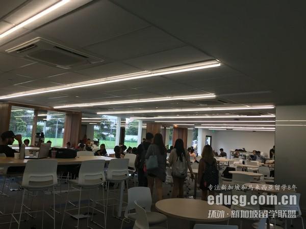 新加坡留学软件专业学费