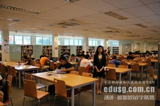 新加坡研究生新闻传媒专业