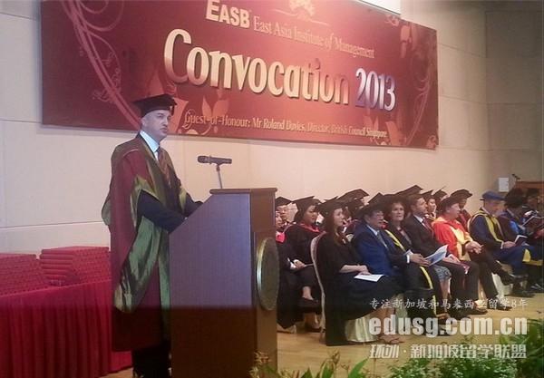 新加坡有会展硕士的大学