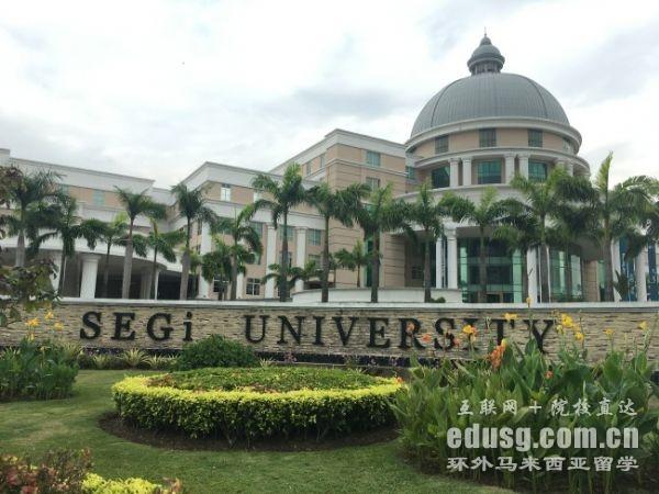 马来西亚读高中费用