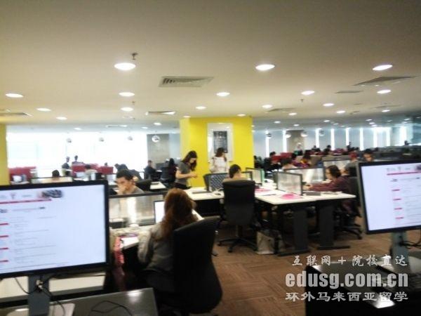 马来西亚泰莱大学管理类研究生
