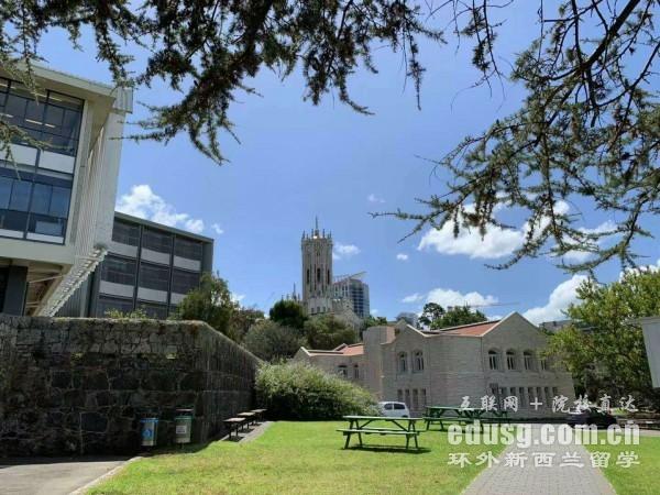新西兰奥克兰大学研究生条件