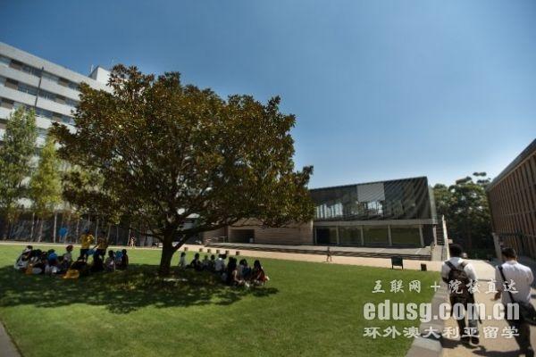 新南威尔士大学语言班