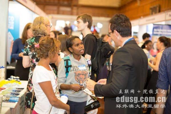 昆士兰大学国际商务与金融专业