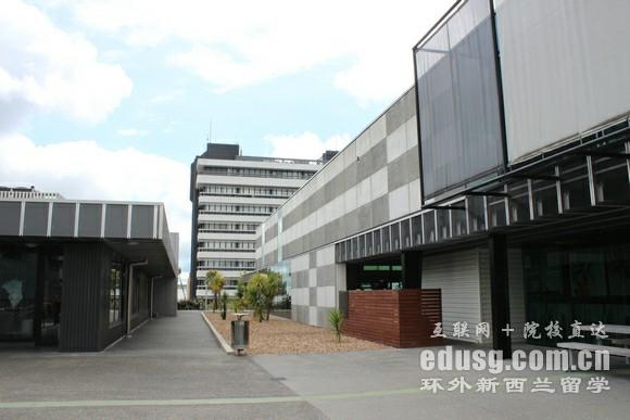 新西兰怀卡托理工学院学费