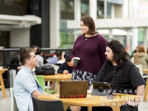 昆士兰大学语言课配置