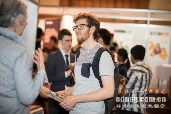 澳洲大学创意产业专业