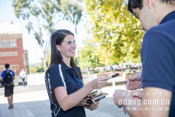 澳洲500学生签证流程