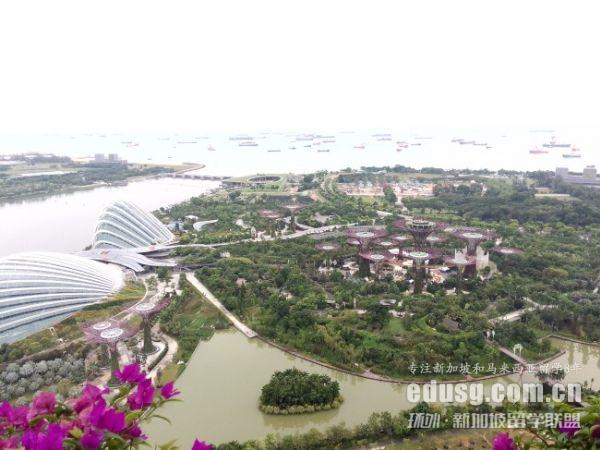 新加坡南华中学怎么样