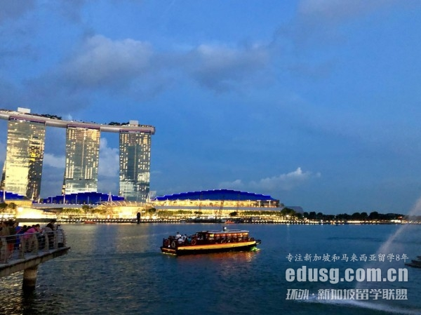 去新加坡上高中的条件