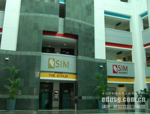 新加坡管理学院研究生含金量
