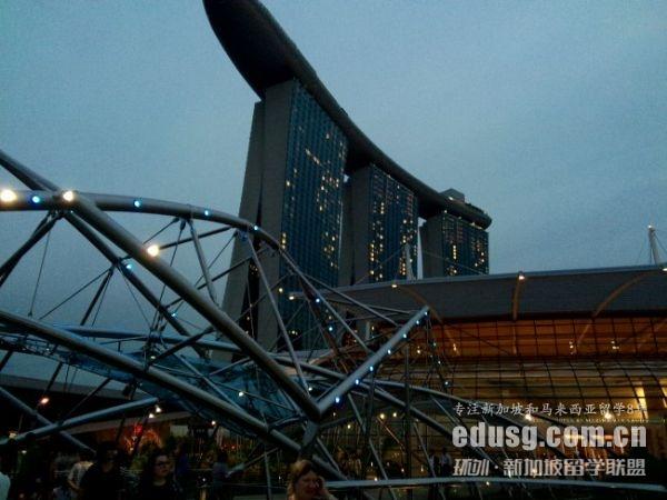 新加坡研究生留学一年多少钱