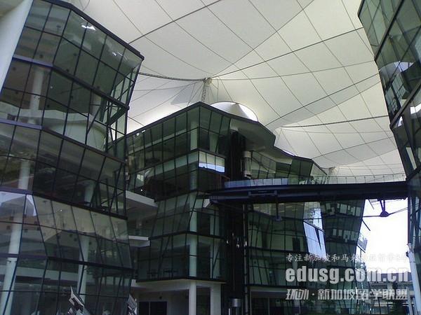 新加坡设计研究生学费