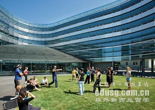 奥克兰大学世界排名2021