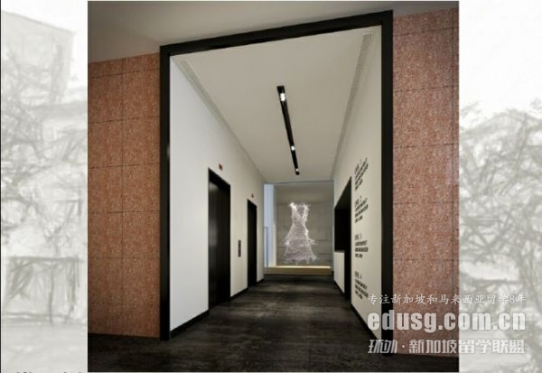 新加坡室内设计硕士