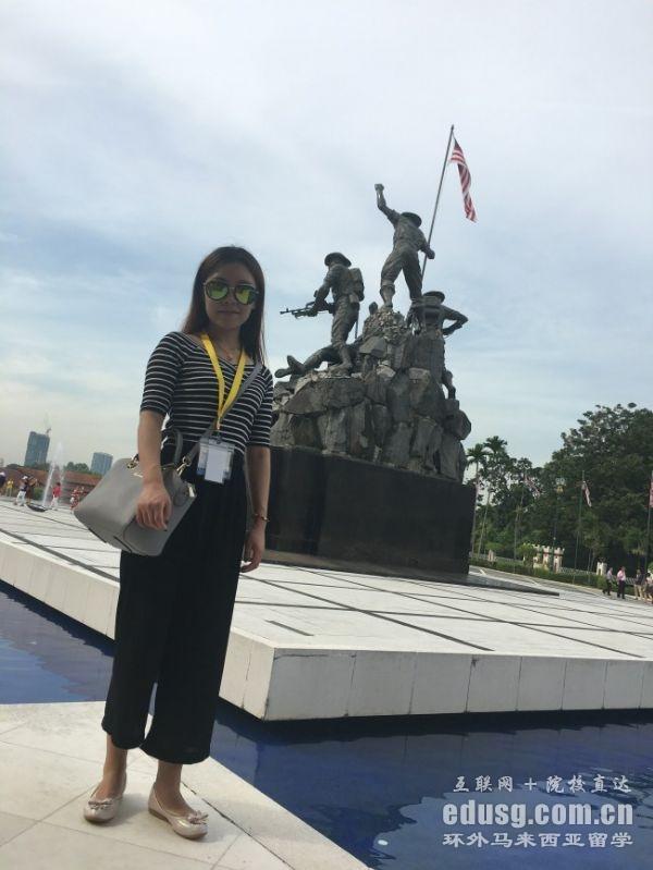 马来西亚马来亚大学博士招生