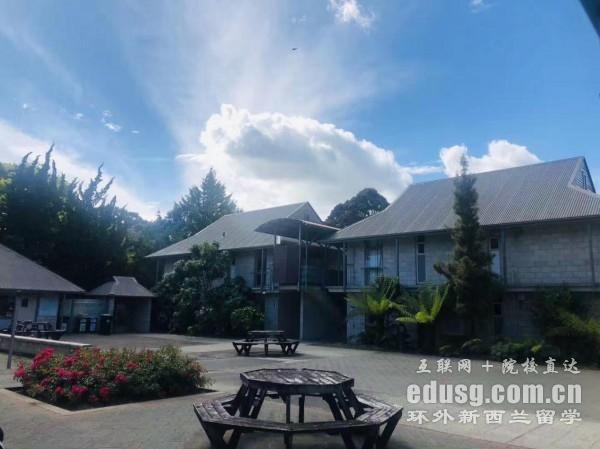新西兰梅西大学回国承认吗