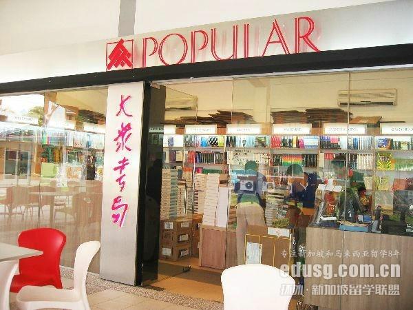 新加坡psb语言班