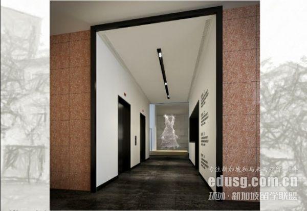新加坡莱佛士设计学院学费
