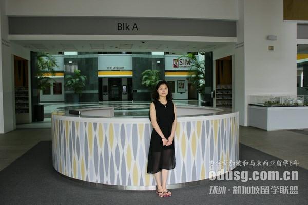 sim新加坡伦敦大学专业