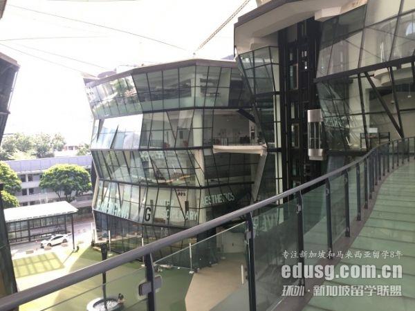 新加坡拉萨尔艺术管理本科