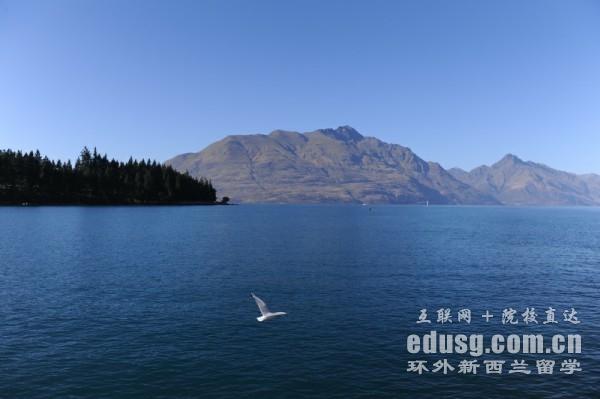 申请新西兰留学条件