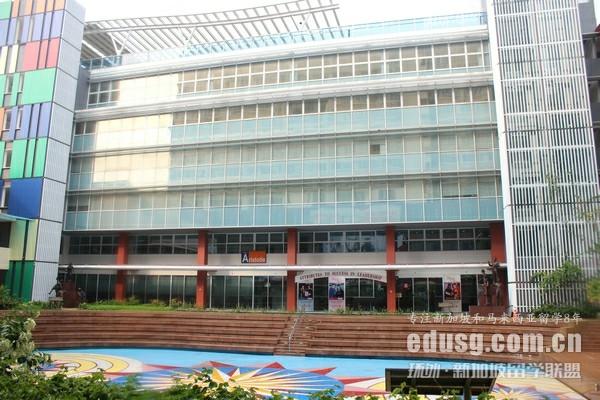 新加坡管理发展学院地址