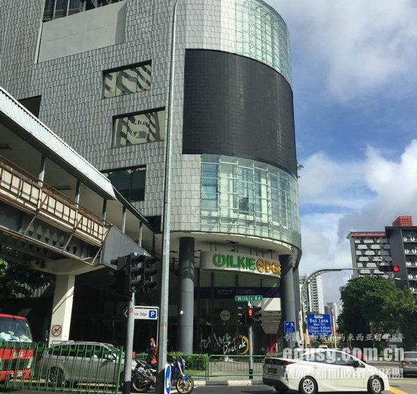 去新加坡私立大学读研究生