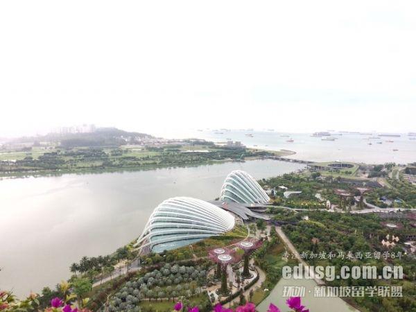 新加坡留学物流专业申请流程