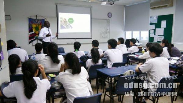 怎么申请新加坡三育学校