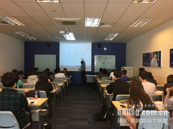 新加坡楷博学院工商管理硕士研究生