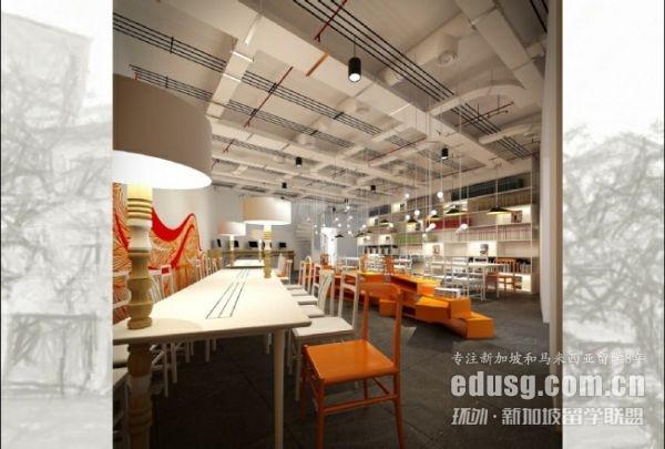 新加坡莱佛士设计学院地址