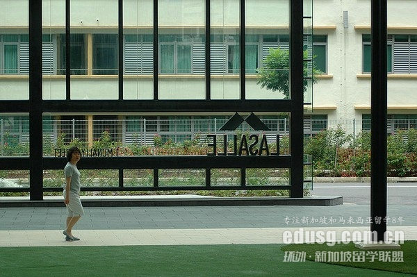 新加坡艺术学院有哪些